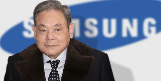 Samsung da a conocer la muerte de su presidente Lee Kun-hee