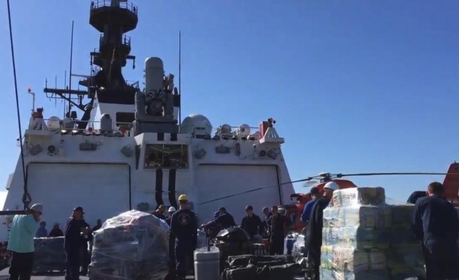 Guardacostas de EU incautan droga en un submarino