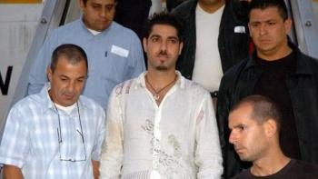Uno de los asesinados en Artz Pedregal, el narco más buscado en Israel