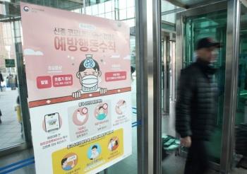 26 muertos y 894 contagiados en China por coronavirus
