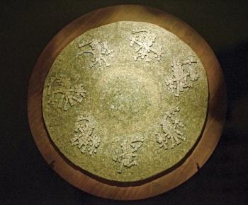 Restauran el disco de los siete dioses guerreros mexicas