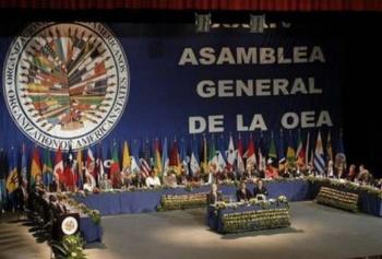 Reanudan sesiones de diálogo en Managua