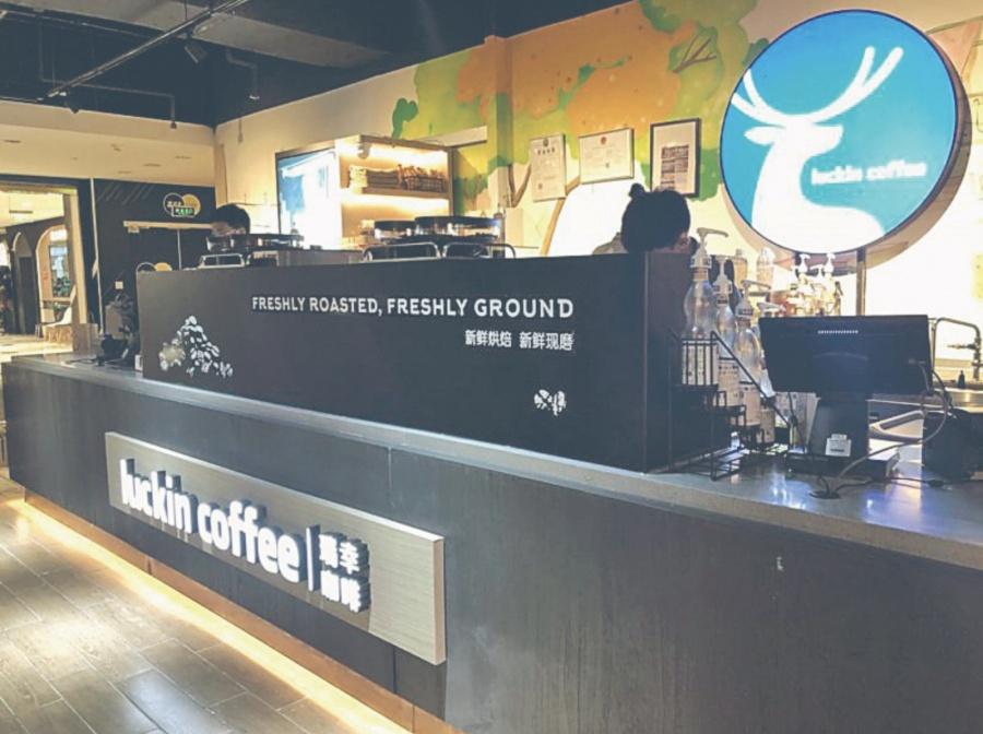 China está lista para conquistar cafeterías