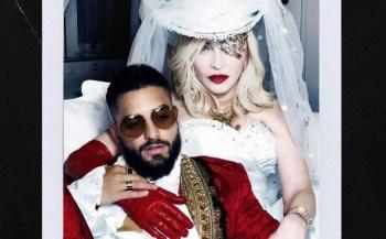 """Así suena """"Medellín"""", el nuevo sencillo de Madonna y Maluma"""