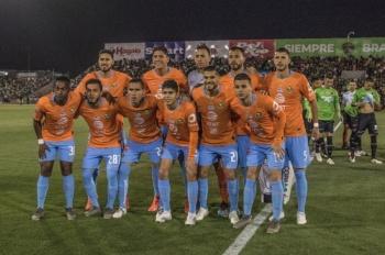 Filtran equipaciones del América para el Apertura 2019