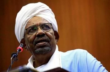 Presidente derrocado de Sudán podría ser juzgado por lavado de dinero