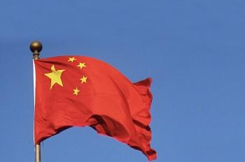 Pekín condena el bloqueo comercial