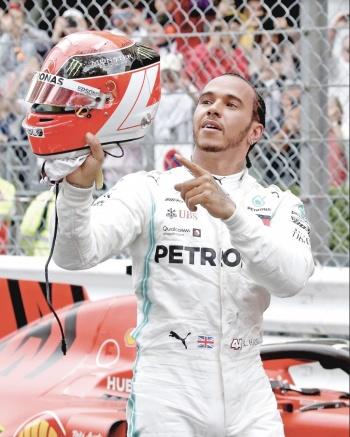 Hamilton gana en Mónaco y alcanza 77 victorias en la F1