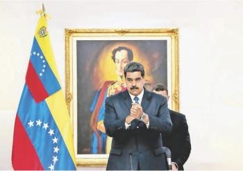 FMI desconoce a Venezuela y frena actividad con el Chavismo