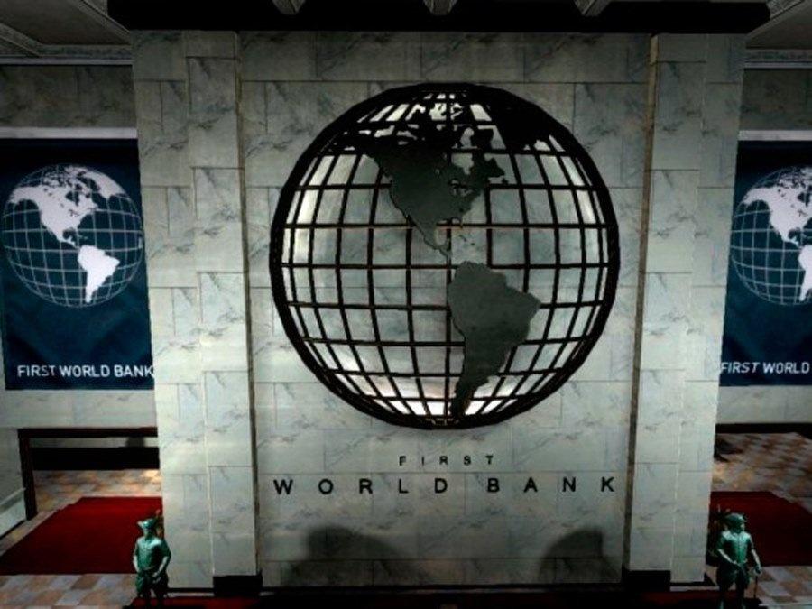 Mantiene Banco Mundial previsión de crecimiento en 1.7% para México