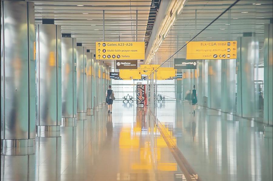 Pequeña guía, última y definitiva para esquiar en los pasillos de Heathrow