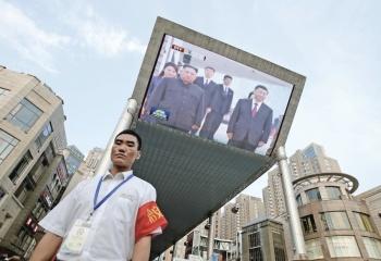 Xi llega a Norcorea; busca desarme