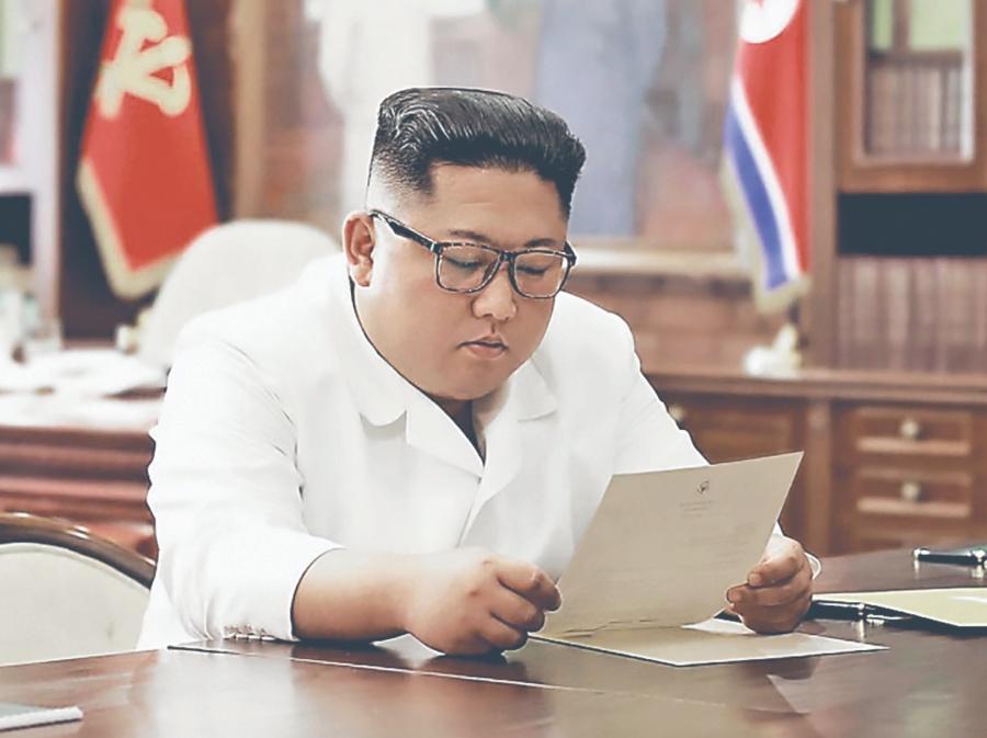 Trump envía otra carta a Kim