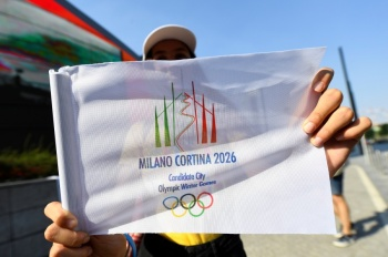 Milán será sede de los Juegos Olímpicos de Invierno en 2026