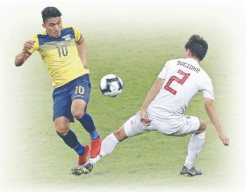 Ecuador y Japón se eliminan tras empate; clasifican a Paraguay
