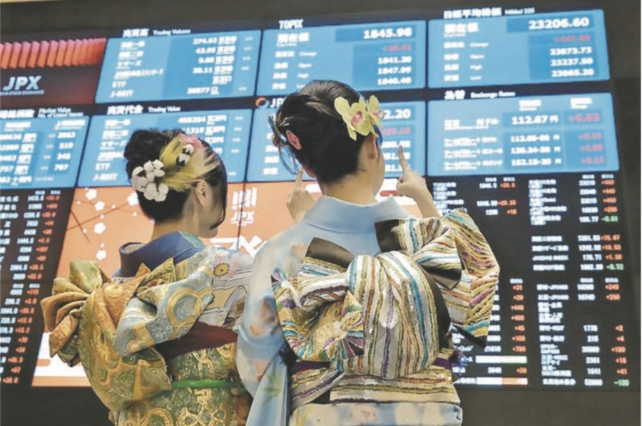 México coloca bonos Samurái de 1,500 mdd