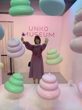 En Japón, la caca tiene su museo