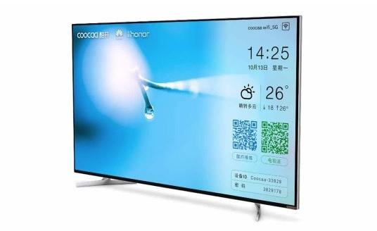 Huawei estrenaría sistema operativo en su primer Smart TV