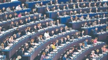 …Y la UE critica las políticas de México