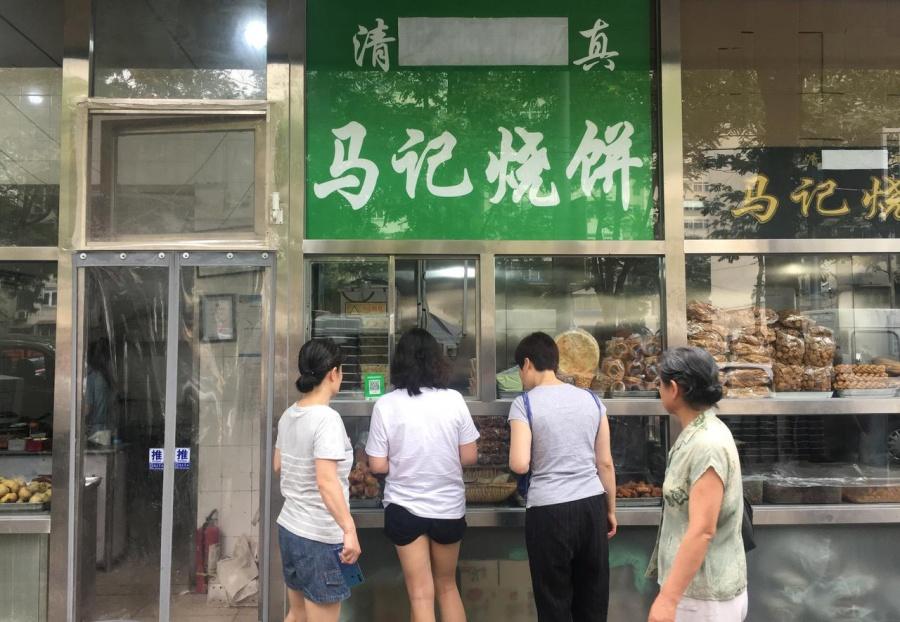 Capital de China ordena eliminar símbolos árabes y musulmanes
