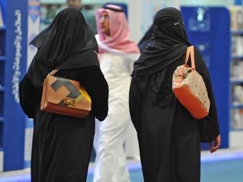 ¿Que prohibiciones enfrentan las mujeres sauditas, aún en el Siglo XXI?