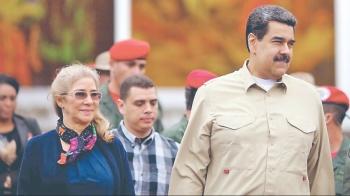En EU congelan activos del Gobierno de Nicolás Maduro