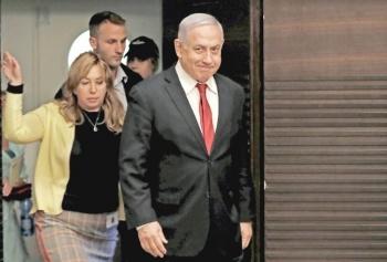 Diputados árabes dan espalda a Netanyahu que busca la reelección
