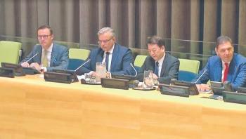 Bancos se unen en la ONU contra cambio climático, dictan principios