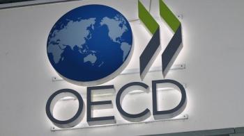 OCDE propone impuestos a empresas de tecnología