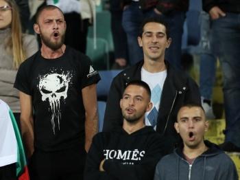 Actos de racismo detienen juego entre Bulgaria e Inglaterra