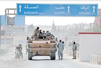 Washington sanciona a tres ministros turcos