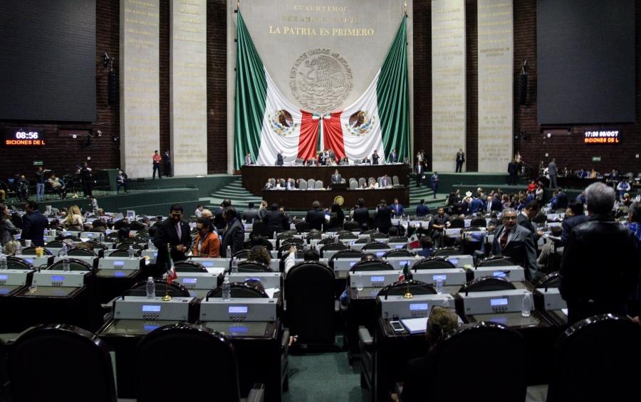Suspenden actividades administrativas en Cámara Baja por bloqueo