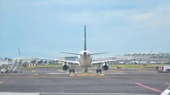 Crea la SCT la Agencia Federal De Aviación Civil