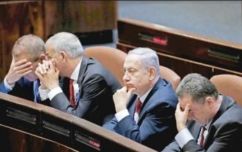 Acaba era Netanyahu