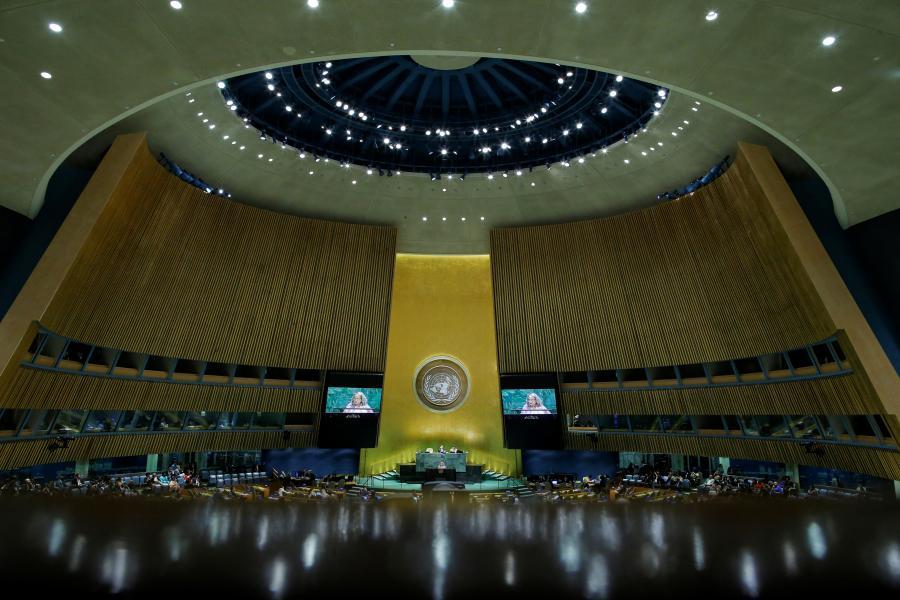 24 de octubre, Día de las Naciones Unidas