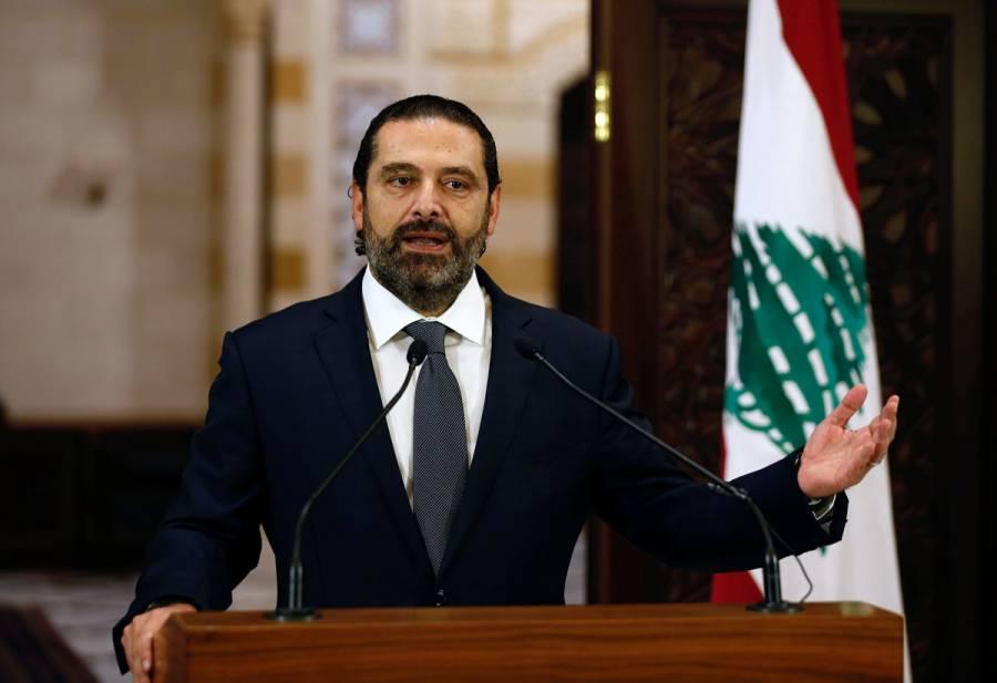 Renuncia Hariri a gobierno libanés tras dos semanas de protestas