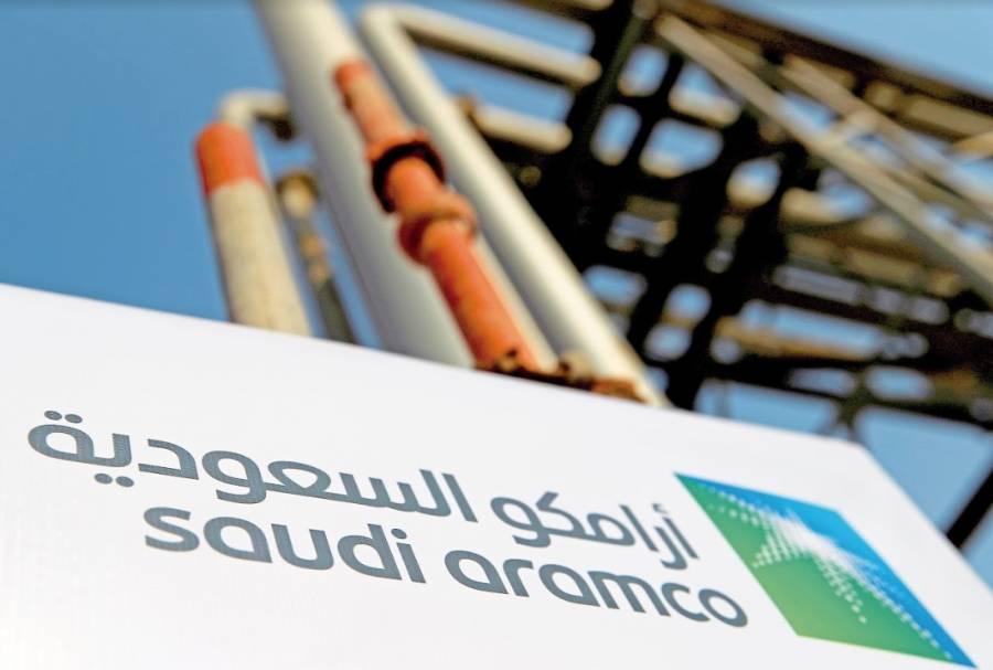 A Bolsa la petrolera más valiosa del mundo