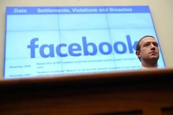 Facebook estrena nueva imagen