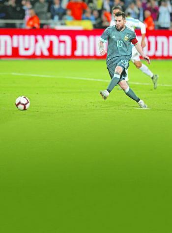 Messi suma 70 dianas con Argentina en Tierra Santa