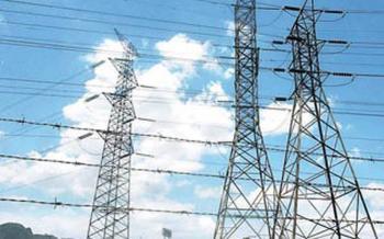 IEnova recibe préstamo para energía limpia