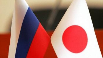 Japón y Rusia buscan tratado de paz tras II Guerra Mundial