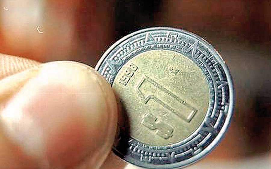Tras la firma de T-MEC se aprecia el peso mexicano