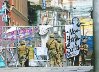 CIDH acusa ejecuciones  extrajudiciales en Bolivia