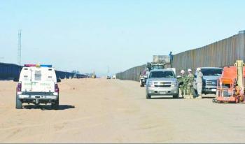 Investigan contrato por 400 mdd  para muro que impulsó Trump