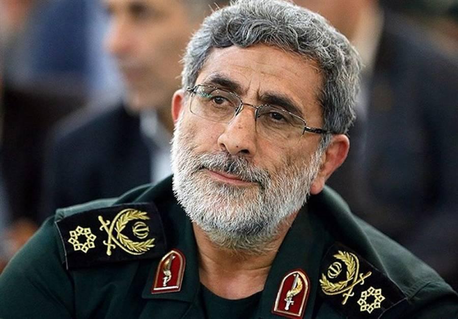 Nuevo jefe de Fuerza iraní promete expulsar a EU de Medio Oriente