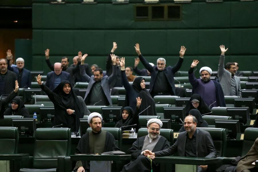 Irán designa como