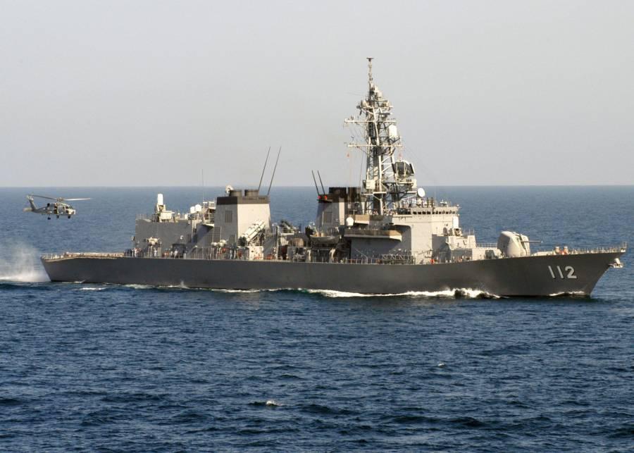 Ordena Japón misión de las Fuerzas de Autodefensa al Medio Oriente