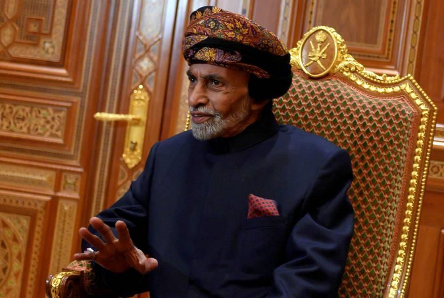 Muere a los 79 años el sultán de Omán, Qaboos bin Said