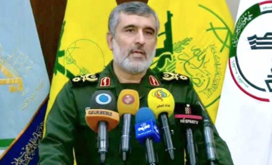 General iraní asume responsabilidad por derribar avión ucraniano