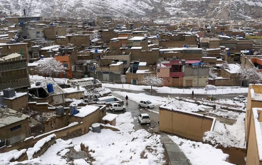 Avalanchas en Cachemira paquistaní dejan al menos 71 muertos